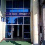 Shri Chaitanya Hospital